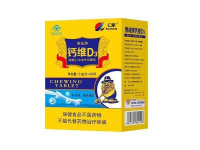 钙维D3咀嚼片