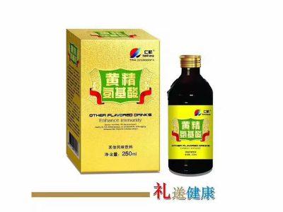 黄精氨基酸口服液