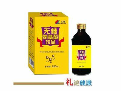 无糖氨基酸口服液
